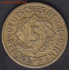 С 1 руб Германия 5 рейхспфеннигов 1925 F до 22.08 22:00 мск - IMG_0120