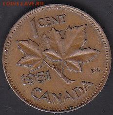 С 1 руб Канада 1 цент 1951 до 22.08 22:00 мск - IMG_0008