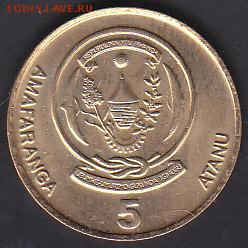 С 1 руб Руанда 5 франков 2003 до 22.08 22:00 мск - IMG_0060