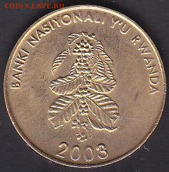С 1 руб Руанда 5 франков 2003 до 22.08 22:00 мск - IMG_0061