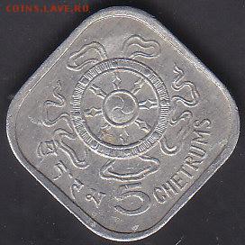 С 1 руб Бутан 5 четрум 1975 до 22.08 22:00 мск - IMG_0066