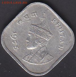С 1 руб Бутан 5 четрум 1975 до 22.08 22:00 мск - IMG_0067