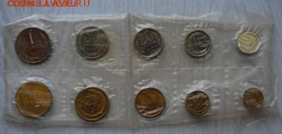 Годовой набор монет СССР 1969 года с жетоном 02.09.17 (22.00 - 1150ec6cccd7ebbb9b0012f27593c-orig