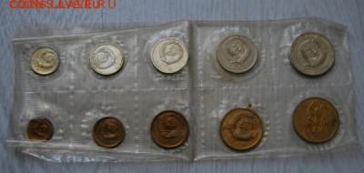 Годовой набор монет СССР 1969 года с жетоном 02.09.17 (22.00 - dcb2c995e6d354a211d8598cc9bd0-orig