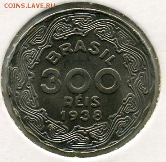 Монеты мира по ФИКСУ - до 05.09 - 300 рейс 1938.JPEG