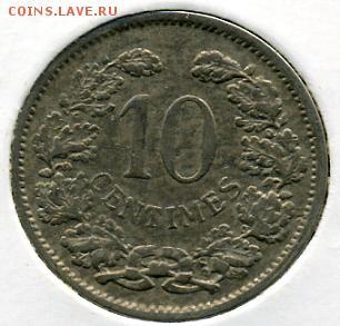 Монеты мира по ФИКСУ - до 05.09 - 10 сантим 1901.JPEG