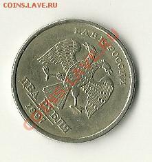 Бракованные монеты - сканирование0001