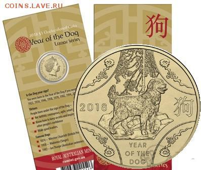 Монеты с изображением собак. - Австралия 1 доллар 2018 Год Собаки