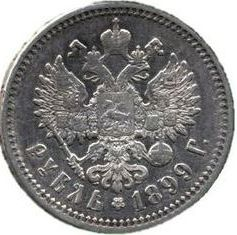 монеты СССР помогиТе оценить - 1