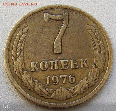 5 копеек 1970 (юмор =) - 10534115