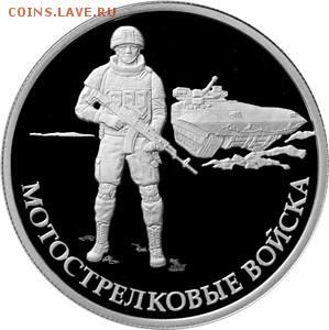 Изображение автомата Калашникова на бонах, монетах, жетонах - 78887н8