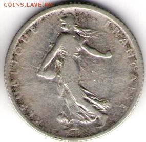 "Франция. 1 франк ""Сеятельница"" 1907г. - 1 франк 1907а"