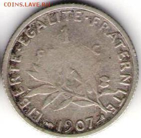 """Франция. 1 франк """"Сеятельница"""" 1907г. - 001"""