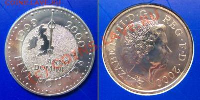 Куплю иностранные биметаллические монеты - mon1