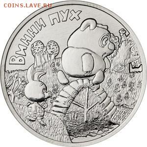 Российскую(советскую)мультипликацию куплю - 5015-0022R