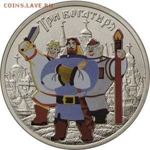 Российскую(советскую)мультипликацию куплю - 5015-0021R