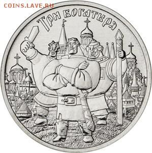 Российскую(советскую)мультипликацию куплю - 5015-0020R
