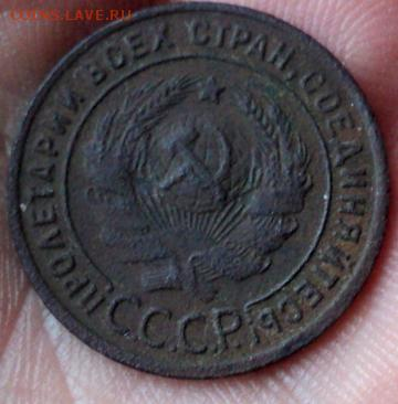 1 копейка 1924 года гурт гладкий шт.1.1А  ок. 04.01.  23-00 - DSC04324.JPG