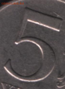 5 рублей 2008 ммд - штемпель 1.1 или 1.3? - Пятёрка