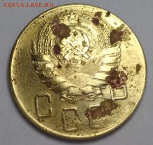 Уставшая 5 КОПЕЕК 1941 г до 29.01.18 в 22.00 - Screenshot_19
