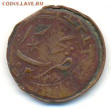 Бухарский эмират 3 таньга до 1.02 - сканирование0014