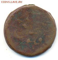 Бухарский эмират 3 таньга до 1.02 - сканирование0015