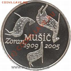 НОВОСТИ - slovenia-30_euro-music-rev