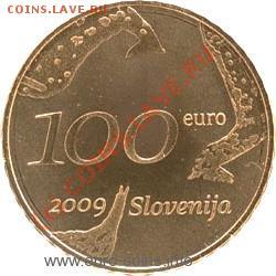 НОВОСТИ - slovenia-100_euro-music-av