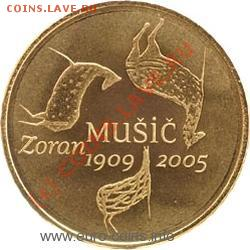 НОВОСТИ - slovenia-100_euro-music-rev