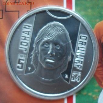 ФУТБОЛ на монетах МИРА - нидерланды1.JPG