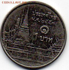 Монета забугорная 1 чего то,брак поворот 180 !!! - -