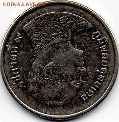 Монета забугорная 1 чего то,брак поворот 180 !!! - img016 - копия