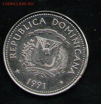 ДОМИНИКАНА 25 СЕНТАВО 1991 - 8 001