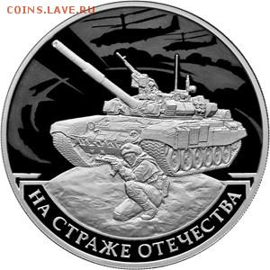Изображение автомата Калашникова на бонах, монетах, жетонах - 5111-0375R