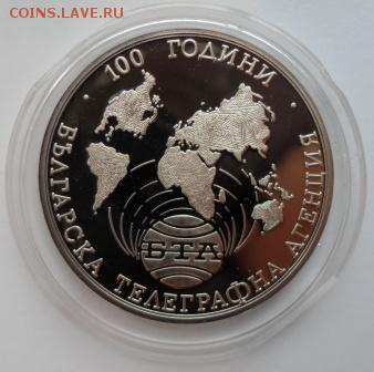 Болгария. - болгария 1000 лева.JPG