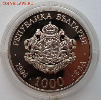 Болгария. - болгария 1000 лева1.JPG
