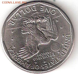 1 доллар-1979 D (Энтони Сьюзен) - 1дол1979Pa