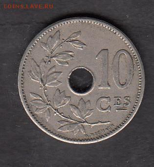 Бельгия 1904 10с - 59