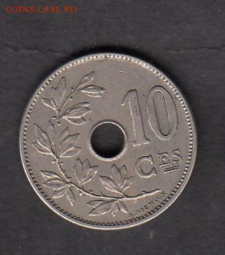 Бельгия 1905 10с - 60
