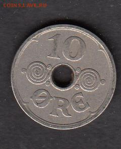 Дания 1934 10о - 63а