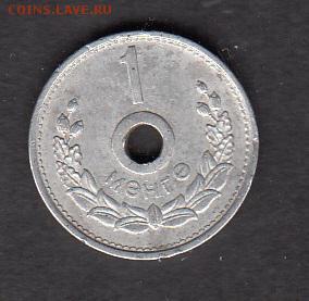 Монголия 1959 1 менге - 64