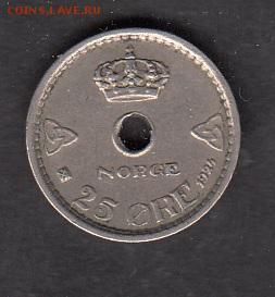 Норвегия 1924 25о - 65