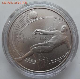 ФУТБОЛ на монетах МИРА - венгрия футбол1.JPG
