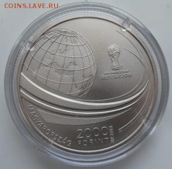 ФУТБОЛ на монетах МИРА - венгрия футбол2.JPG