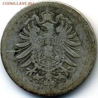 Германия, 20 и 50 пфеннигов 1874-1876 до 31.03.18, 22:30 - #И-280-r