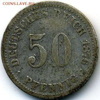 Германия, 20 и 50 пфеннигов 1874-1876 до 31.03.18, 22:30 - #И-280