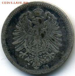 Германия, 20 и 50 пфеннигов 1874-1876 до 31.03.18, 22:30 - #И-274-r