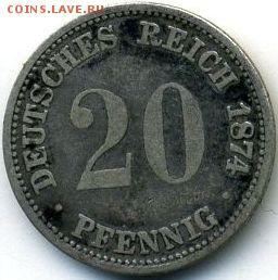 Германия, 20 и 50 пфеннигов 1874-1876 до 31.03.18, 22:30 - #И-274