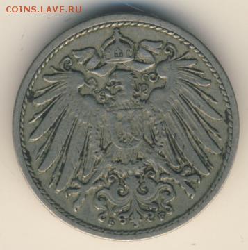 Германия, 7 монет 1888-1900 до 31.03.18, 22:30 - #И-287-r