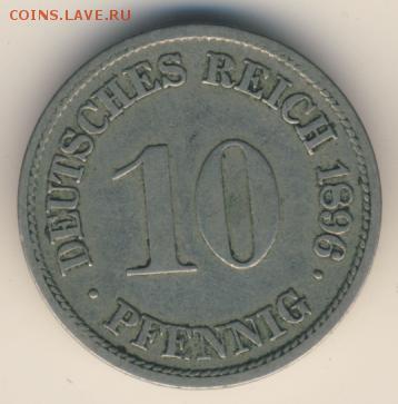 Германия, 7 монет 1888-1900 до 31.03.18, 22:30 - #И-287